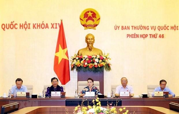 越南国会常委会第四十七次会议将于10日开幕 hinh anh 1