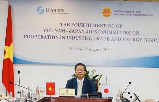 越南与日本促进贸易、工业和能源领域的合作 hinh anh 1
