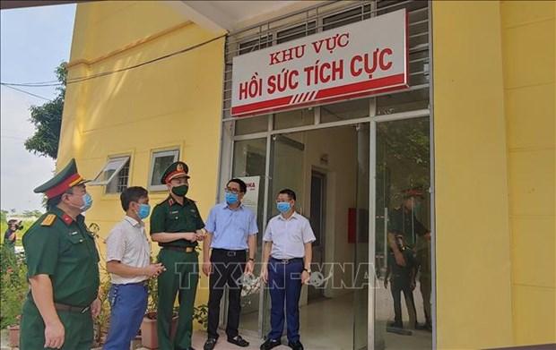 新冠肺炎疫情:河内即将对1000名岘港返回者进行集中隔离 hinh anh 1