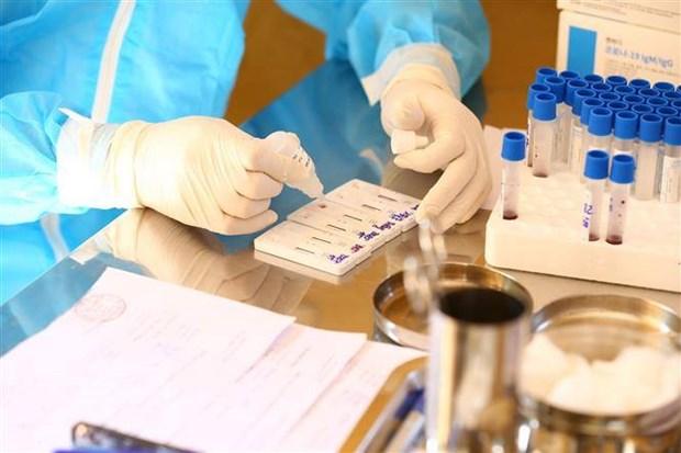 新冠肺炎疫情:8月11日下午越南新增16例新冠肺炎确诊病例 hinh anh 1