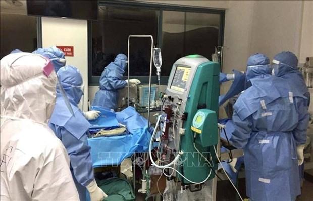 越南新增一例死亡病例 其死因是心力衰竭和感染新冠肺炎病毒 hinh anh 1