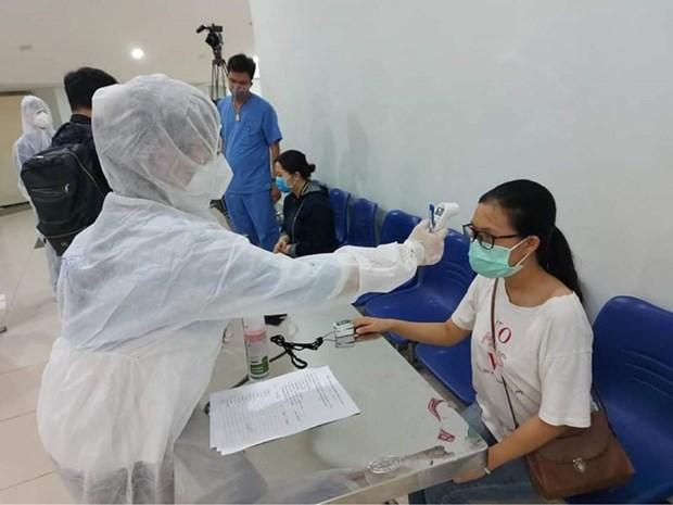 8月12日越南新增3例新冠肺炎确诊病例 hinh anh 1