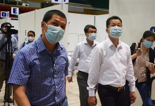 岘港市仙山体育宫野战医院预计于8月14日投入运营 hinh anh 1