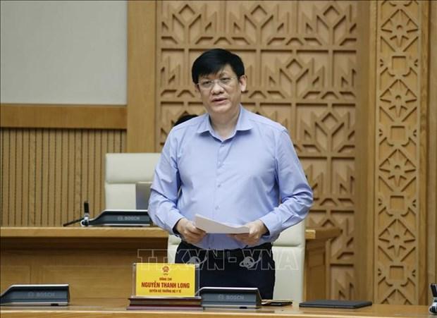卫生部为在承天顺化省和广南省的两家前线防控医院提供支持 hinh anh 1