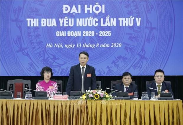 越南通讯社第5届爱国竞赛大会召开 hinh anh 1
