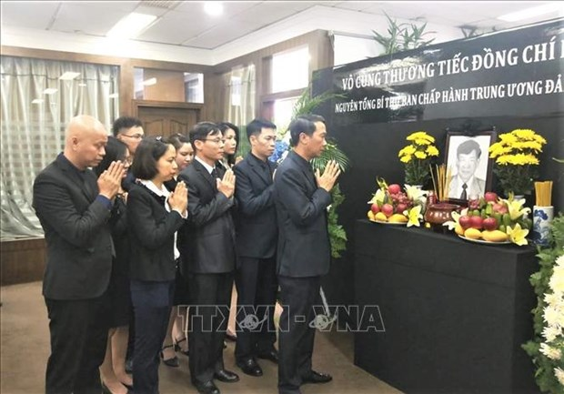 原越共中央总书记黎可漂吊唁仪式在中国香港和昆明举行 hinh anh 1