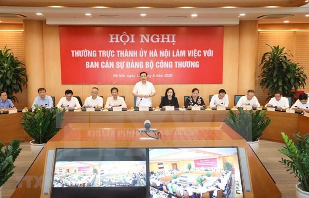 河内市力争成为全国电子商务的先驱者 hinh anh 1