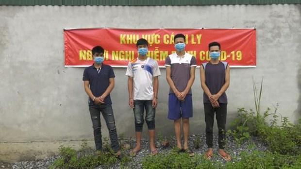 """老街省对""""非法组织他人偷渡第三国""""案进行起诉 hinh anh 1"""