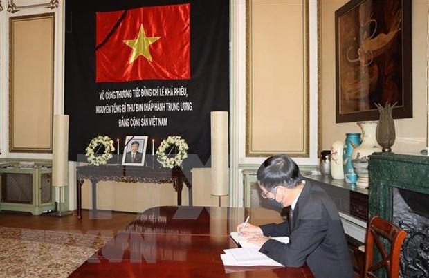 原越共中央总书记黎可漂的吊唁仪式在瑞士、比利时、德国和加拿大举行 hinh anh 2