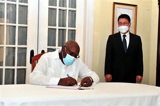 原越共中央总书记黎可漂吊唁仪式在古巴举行 hinh anh 1