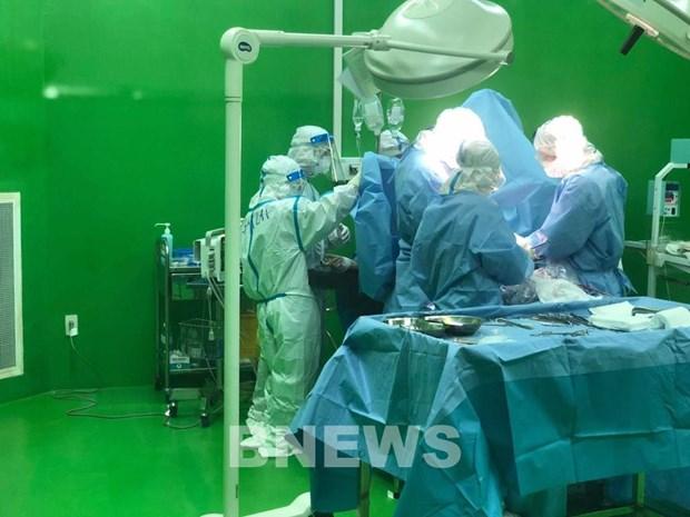 岘港市成功实施了一例新冠肺炎产妇剖宫产 新增两例治愈病例 hinh anh 2