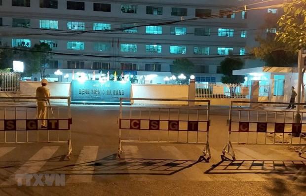 新冠肺炎疫情:越南新增确诊病例4例 新增治愈病例13例 hinh anh 1