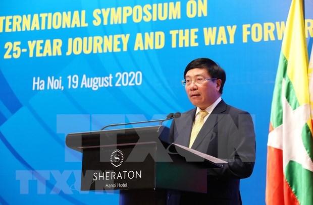 2020年东盟年:努力促进一个齐心协力、主动适应挑战的东盟共同体 hinh anh 1