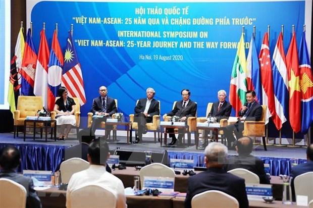 2020年东盟年:努力促进一个齐心协力、主动适应挑战的东盟共同体 hinh anh 2