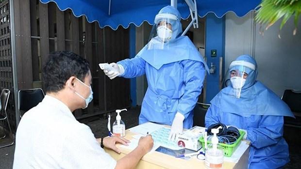 新冠肺炎疫情:从20日起胡志明市加强对来自各疫区的人员进行健康申报 hinh anh 2