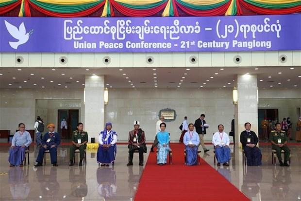 缅甸第四届21世纪彬龙会议闭幕;有关各方代表签署《联邦和平协议》第三部分 hinh anh 1