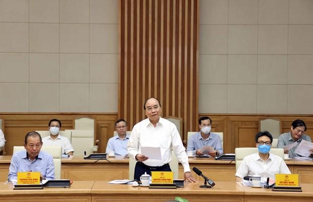 越南政府党组对胡志明市党内文件草案提出意见 hinh anh 1