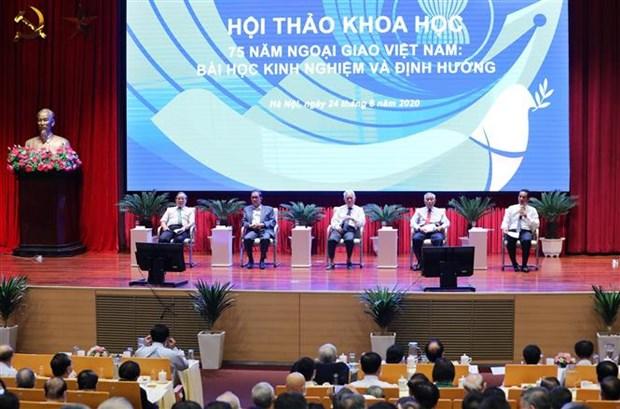 越南外交部门75周年:外交部门对建设和捍卫国家事业做出巨大贡献 hinh anh 1