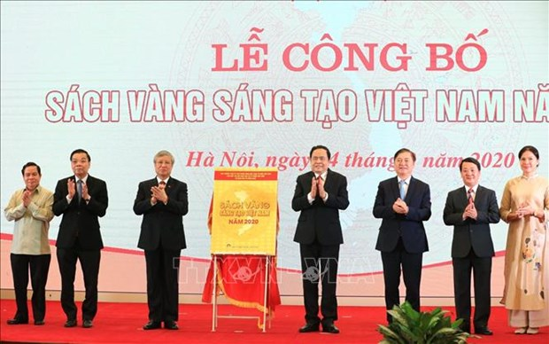 2020年越南创新黄皮书正式发布 hinh anh 1