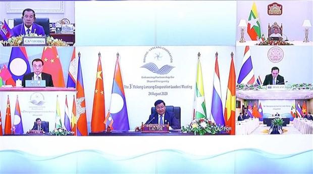 湄澜领导人承诺促进地区各国跨境经济合作与发展 hinh anh 1