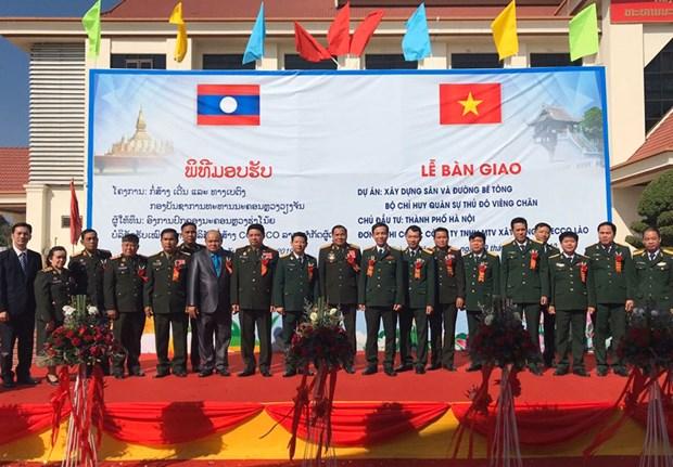 不断培育和增进河内与老挝各地方之间的关系 hinh anh 1