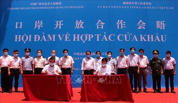 越中合作升级越南茶陵-中国龙邦口岸建设 hinh anh 1