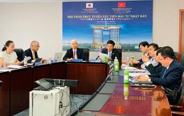 平阳省一向为外国投资商在该省开展长期且有效的投资营造一切便利条件 hinh anh 2