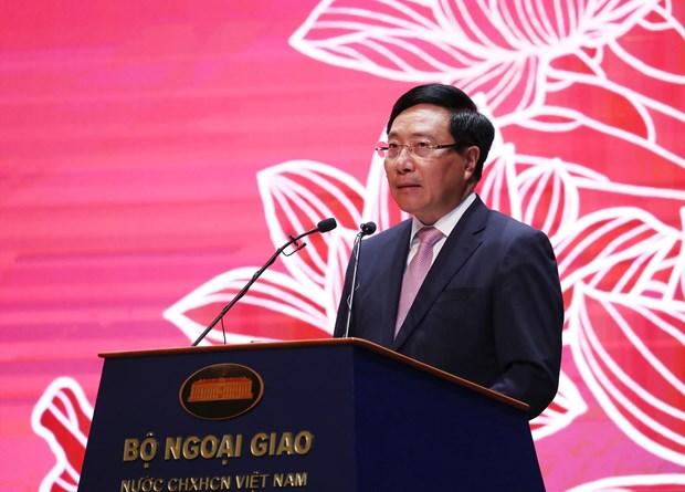 越南外交部建部75周年:越南是国际社会有担当有奉献的可靠伙伴 hinh anh 2