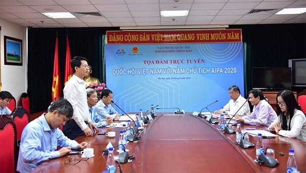 AIPA 41:越南国会与2020年AIPA主席年 hinh anh 1