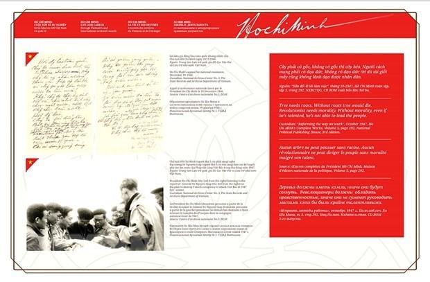 庆祝越南国庆75周年的在线图书展正式开展 hinh anh 1