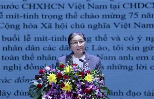 老挝举行庆祝越南国庆75周年集会 hinh anh 2