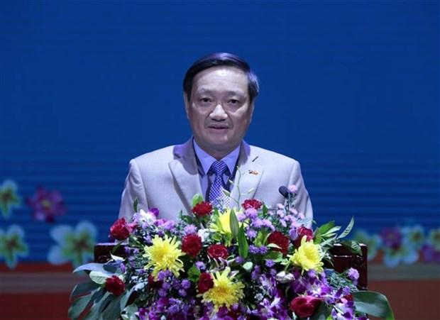 老挝举行庆祝越南国庆75周年集会 hinh anh 3