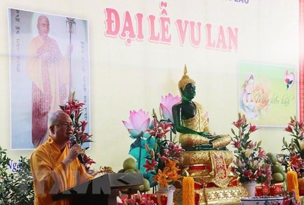 盂兰盆节维护旅居海外越南人的传统文化 hinh anh 1