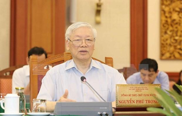 越共中央总书记、国家主席阮富仲:下届胡志明市市委和市委常委会需是一个团结的集体 成为全国的典范 hinh anh 1