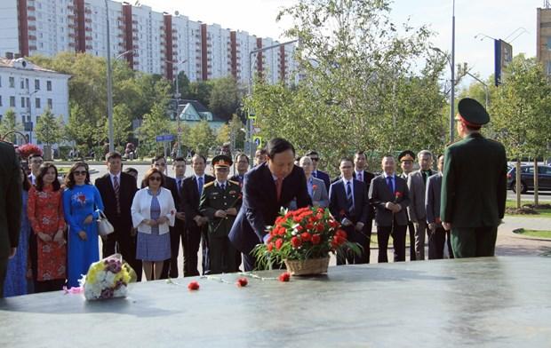 越南国庆75周年庆祝活动在俄罗斯和阿根廷举行 hinh anh 1