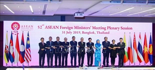 第53届东盟外长会议将于9月9日至12日举行 hinh anh 1