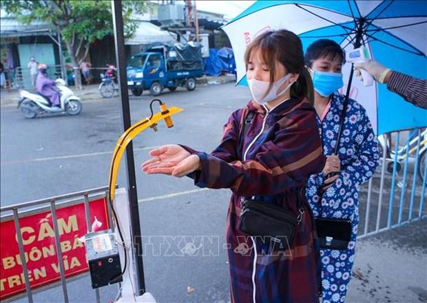 岘港市放宽社交距离措施 海阳省对与新冠肺炎患者有关的地区进行隔离 hinh anh 1