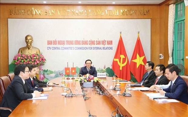 越共中央对外部部长黄平君与日本共产党国际委员会主任绪方康雄举行会谈 hinh anh 1