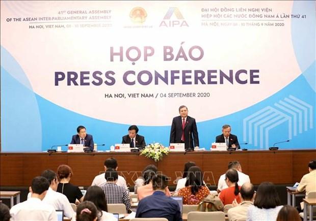 越南为AIPA 41提出部分倡议和建议 hinh anh 1