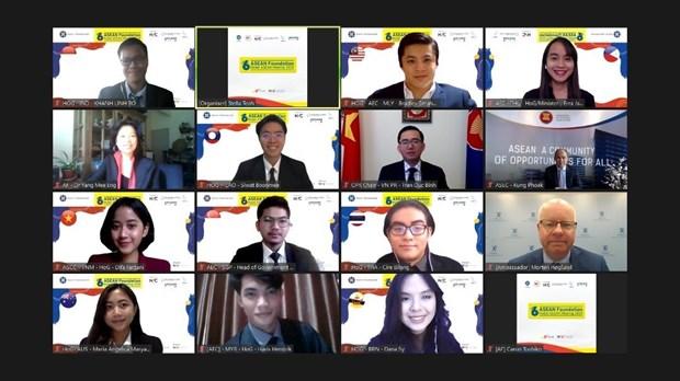 东盟峰会模拟会议重点讨论青年对打造绿色清洁东盟共同体的重要性 hinh anh 1