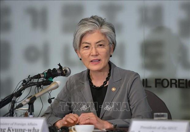 韩国将通过东盟地区论坛重申该国对朝鲜半岛和平进程的承诺 hinh anh 1