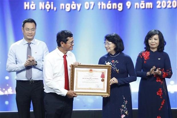 越南电视台荣获一等劳动勋章 hinh anh 1