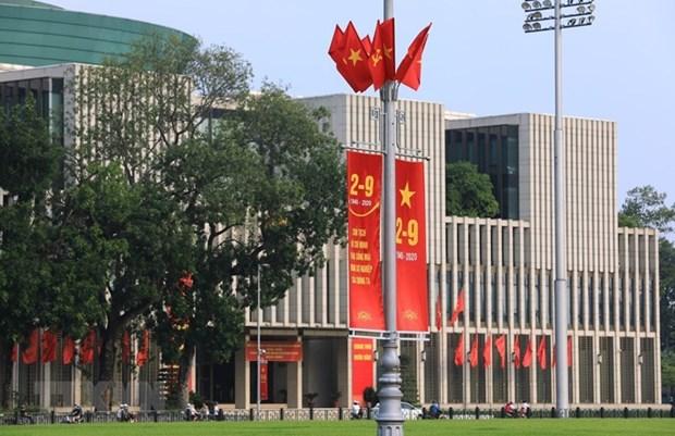 一些国家领导人继续致电或致函庆祝越南国庆75周年 hinh anh 1