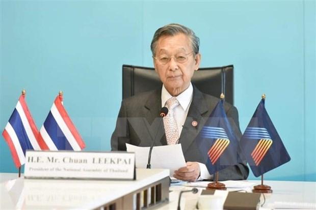 AIPA 41:泰国强调健康的AIPA将助力东盟发展 hinh anh 1