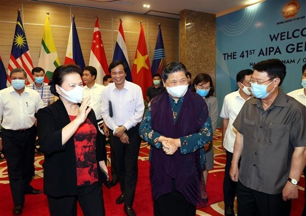 AIPA 41:菲律宾高度评价越南的领导能力 hinh anh 2
