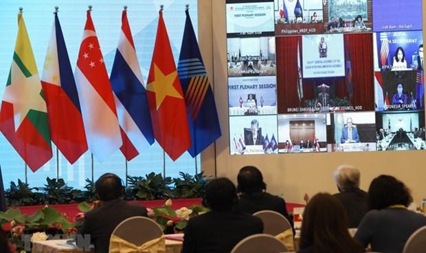 """菲律宾众议长:第41届东盟议会联盟大会自1977年以来""""最难忘""""的大会之一 hinh anh 1"""