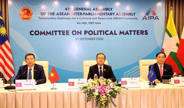 第41届东盟议会联盟大会第二天议程就多项重要问题进行讨论 hinh anh 1