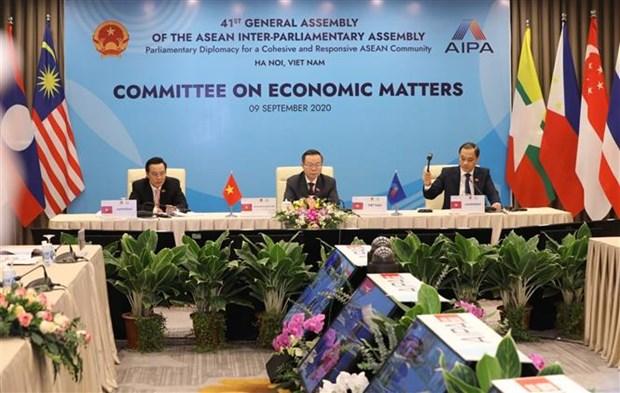 AIPA 41:促进东盟齐心协力和新冠肺炎疫情后推动东盟经济复苏 hinh anh 1