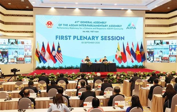AIPA 41:马来西亚国会下议院议长对致力于更强大东盟目标表示支持 hinh anh 1