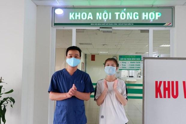 新冠肺炎疫情:10日下午越南无新增确诊病例 hinh anh 1